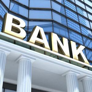 Банки Витима