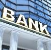 Банки в Витиме