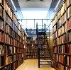Библиотеки в Витиме